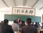 易学博览数术风水教研中心常年招生