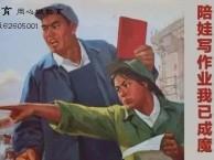 重庆巴南区鱼洞暑假学生作业辅导班 暑假作业托管