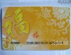 北京高价回收家乐福卡回收家乐福超市卡回收京客隆卡