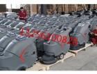 菏泽小区物业办公设备 洗地机 扫地机 擦地机