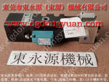 J21-160B冲床过载泵维修 ,AIDA优质供应商