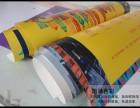 X展架 易拉宝 画面制作 大幅招贴海报 背胶 海报定制 印刷