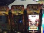 白城 动漫城游戏机回收跳舞机赛车电玩城整场设备回收