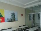 我们是大连**专门做葡萄牙语的培训机构