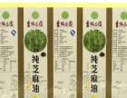 常州大学20年印刷厂:常州泉辰印刷!