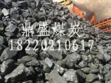 陕西煤炭 大量供应硬度好的烟煤 煤炭 中块 大块