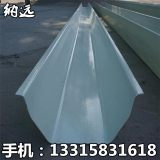 唐山玻璃钢天沟/唐山FRP集水天沟