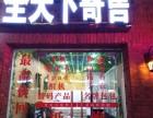 武汉江夏洪山高价收黄金铂金钻石手机电脑