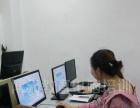 德阳博元电脑培训:博元教育告诉您ppt的重要性