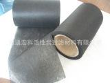 生产供应活性炭浸渍无纺布、口罩用炭布【生产厂家】