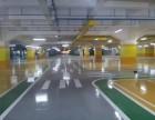 南汇厂房车间环氧地坪工程队联系方式