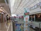 个人急兑 中国知名品牌全国连锁小吃店出兑生意转让