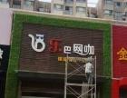 蚌埠广告公司专业做门头招牌发光字PVC字