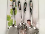 10元店货源厨房专用不锈钢铲子勺子大汤勺