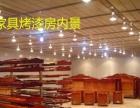 安庆汽车烤漆房家具烤漆房水帘喷漆房定做烤漆房