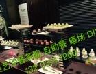 郑州美艺烧卡烤全羊冰激凌diy冰激凌租赁小龙虾