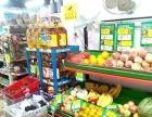 赤峰街 东兴街路口 超市 150平米