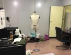 服装设计工作室转让