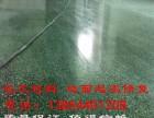 供应 潍坊奎文区 混凝土固化地面施工价格 旧地面修复防起尘