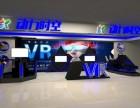 有前景的创业项目是什么?动力时空VR体验馆有市场吗