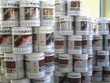 丙烯酸快干漆  防锈底漆  快干醇酸底漆  特种防锈底漆