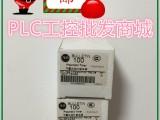100-PTXN30 上海 100PTXN30 AB