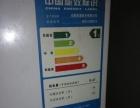 美菱卧式冰柜,BCD-208DTS