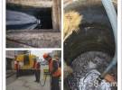张家港疏通大型管道各种管道清淤疏通高压清洗工程