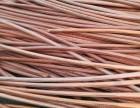 运城废电缆废铜回收
