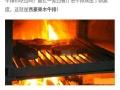 长期出售北京烤鸭专用果木柴。