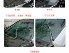 潍坊金美途汽车用品有限公司加盟 地板瓷砖