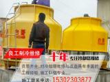 东莞新华冷却塔维修公司,东莞新华冷却塔保养企业