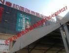 武汉国博篷房租赁,出租大帐篷,国博桌椅出租服务