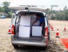 50元面包车搬家、托运部提货发货,公司包车、货运