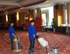 钟点工、家庭保洁、日常保洁、地毯清洗、油烟机清洗、
