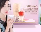 上海杯言茶语奶茶店加盟费多少钱 杯言茶语加盟店怎么样