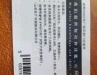 京广书城会员卡转让