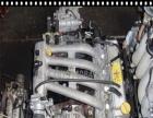 长期出售发动机变速箱拆车件,找长期合作伙伴。。。