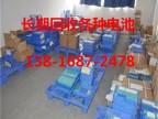 奉贤区专业承包废电池回收公司-18650电池回收价格
