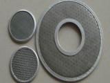 不锈钢过滤网,各种形状滤网