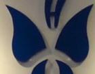 潮州市协和翻译公司专业提供潮州翻译服务 国外驾驶证翻译