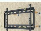 安装教程动画制作
