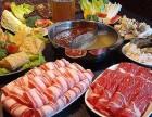 开一家火锅店需要做什么 山城往事老火锅总部招商加盟