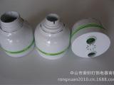 节能灯塑料件/节能灯外壳/节能灯散件/节能灯配件/PC73大半螺