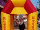 气模厂拱门厂家定做,出租,舞星、抓钱机、气球布置