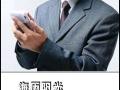 珠海翻译公司-英语、日语、韩语、德语、法语等