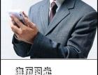 太原翻译公司-英语、日语、韩语、俄语、德语、法语等