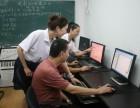 银川哪里有电脑培训班 哪里可以学习电脑 电脑培训