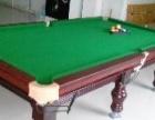 台球桌专卖 球桌维修 球桌更换呢各种配件