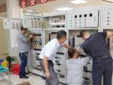 沙田电工考证学校,电工培训学校,电工考证机构